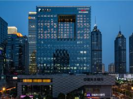 Courtyard by Marriott Suzhou, hotel in Suzhou