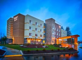 Fairfield Inn & Suites by Marriott Grand Mound Centralia, hotel in Centralia