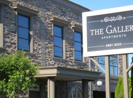 Gallery Apartments