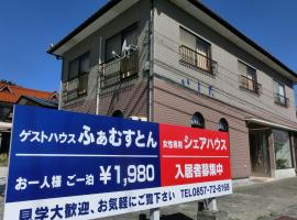 Guesthouse Famusuton