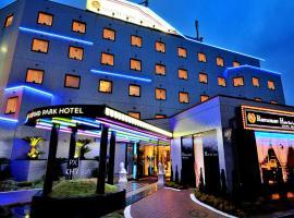 Grand Park Hotel Panex Chiba