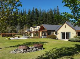 Maple Lodge Luxury Bed & Breakfast