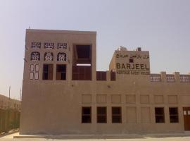 Barjeel Heritage Guest House