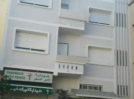Shakkaar's Apartment, hotel near Rabat-Salé Airport - RBA,
