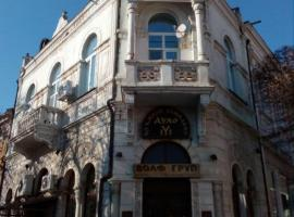 Maisonette Old Varna
