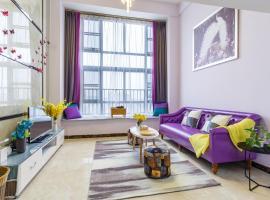 Lavender Apartment Branch