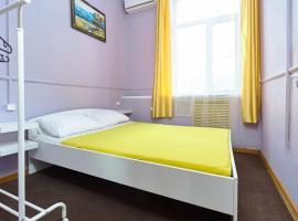 Orange Hostel, хостел в Ростове-на-Дону