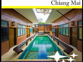 維昂坤坎度假酒店