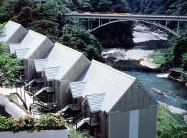 Kinugawa Park Cottage (Adult Only)
