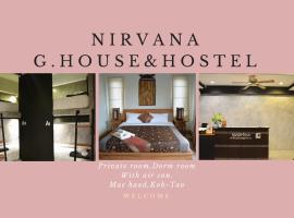 Nirvana Guesthouse & Hostel, hotel near Jitsin Petrol Station Mae Haad, Ko Tao