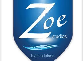 Ζωή Studios