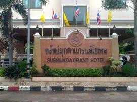 Submukda Grand Hotel