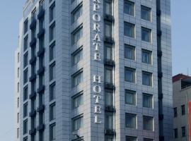 더 코퍼레이트 호텔