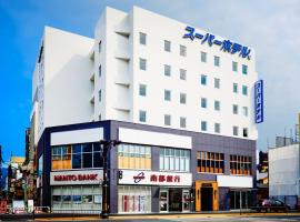 Super Hotel JR Nara Ekimae Sanjo Dori
