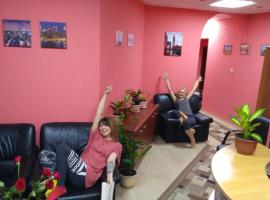 Hostel Salute, hotel near Triumphal Arch of Moscow, Moscow