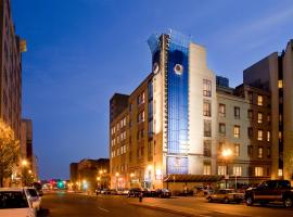 DoubleTree by Hilton Hotel Boston - Downtown