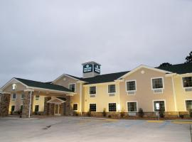 Cobblestone Inn and Suites Vinton, LA
