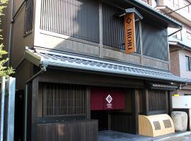 Irori Kyoto Station Higashi-Honganji