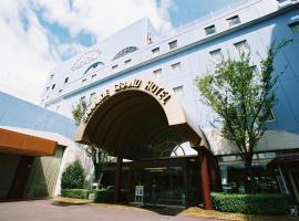 坂出 グランドホテル