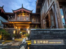 Lijiang Cheriton Hotel