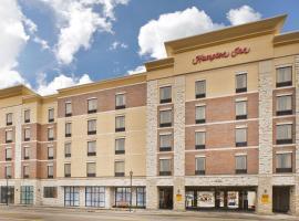Hampton Inn by Hilton Detroit Dearborn, MI