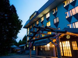 Takamiya Hotel Hammond