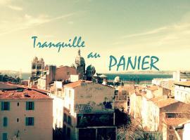 Tranquille au PANIER face à la mer, apartment in Marseille