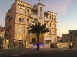 Al-Ahlam Hotel Apartments