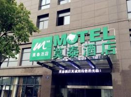 Motel Hangzhou Xiaoshan Hangzhou Leyuan Xianghu Metro Station