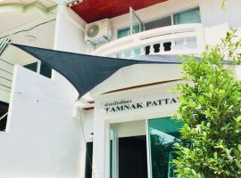 Tamnak Pattaya