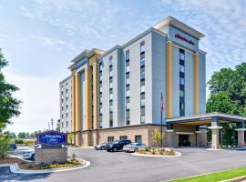 Hampton Inn Atlanta Kennesaw, hotel in Kennesaw