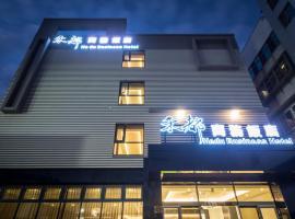 Hedu Hotel