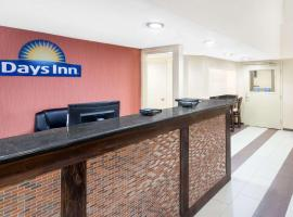 Days Inn by Wyndham Geneva/Finger Lakes, hotel in Geneva