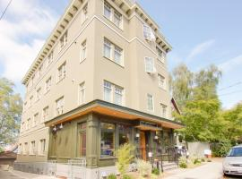 Roy Street Commons, vacation rental in Seattle