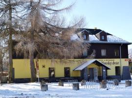 Hotel & Restaurant Adolfovský Dvůr