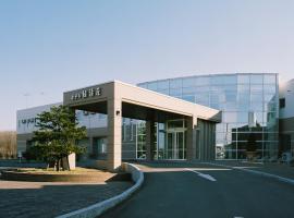 Kiyosato Onsen Hotel Ryokuseisou