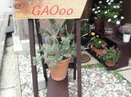 Kanazawa Share House GAOoo, affittacamere a Kanazawa