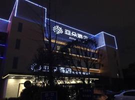 Atour Hotel Shanghai Hongqiao Exhibition