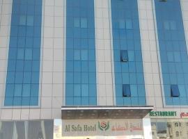 Alsafa Hotel