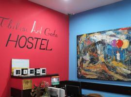 Tbilisi Art Gate Hostel