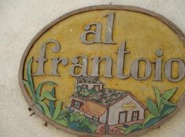 Affittacamere AlFrantoio