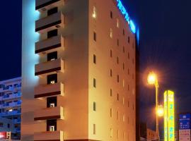 Super Hotel Asahikawa