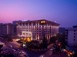 西安富力希爾頓酒店,西安的飯店
