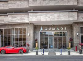 Loumage Suites and Spa, hotel near Bahrain National Museum, Manama