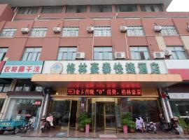 GreenTree Inn Jiangsu Taizhou Jiangyan Bus Station Express Hotel