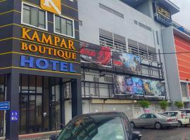 金寶精品經濟型酒店