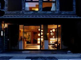 京都新町六角格蘭瑞普利酒店