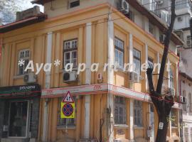 Aya apartment