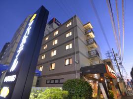 APA Hotel Isehara-Ekimae
