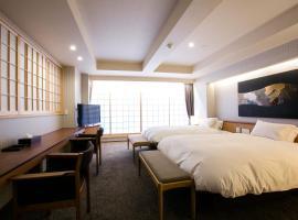 京都卡曼扎酒店